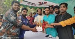 কালিহাতিতে টি-২০ ক্রিকেট টুর্নামেন্টের ফাইনাল অনুষ্ঠিত