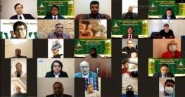 স্বাধীনতার সুবর্ণজয়ন্তী উদযাপন করলো পর্তুগালে বাংলাদেশ দূতাবাস