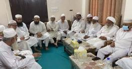 'মামুনুলের রিসোর্ট কাণ্ড' জটিলতায় হেফাজতে