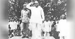 ১০ এপ্রিল, একাত্তরে স্বাধীন সার্বভৌম বাংলাদেশ সরকার গঠিত হয়