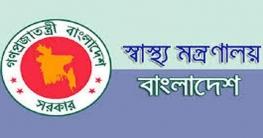 স্বাস্থ্যসেবা নিশ্চিতে ৪৮৩টি উপজেলা স্বাস্থ্য কমপ্লেক্সে বরাদ্দ