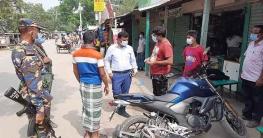 টাঙ্গাইলে ৯ দোকানদারকে জরিমানা