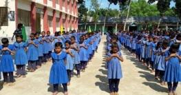 রমজানেই ৬ মাসের উপবৃত্তি পাচ্ছে প্রাথমিকের শিক্ষার্থীরা