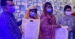 গোপালপুরে হিজরা সম্প্রদায় পেল প্রধানমন্ত্রীর ঈদ উপহার