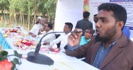 জামালপুরবাসীকে জেলা ছাত্রলীগ নেতা ইঞ্জি. তানির ঈদ শুভেচ্ছা
