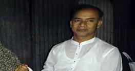 দেলদুয়ারে ডা: মজিবর রহমান মেমরিয়াল কল্যাণ ট্রাষ্টের ঈদ উপহার