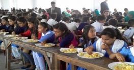 প্রাইমারি শিক্ষার্থীদের দুপুরে খাবারের জন্য বাজেটে ১২শত কোটি টাকা