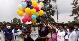 মির্জাপুরে বঙ্গবন্ধু জাতীয় গোল্ডকাপ ফুটবল টুর্নামেন্টের উদ্ধোধন