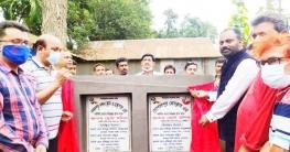 গোপালপুর প্রেসক্লাবের ভবন নির্মাণের ভিত্তিপ্রস্তর স্থাপন