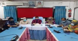 কালিহাতীতে করোনা ভাইরাস প্রতিরোধ কমিটির জরুরী সভা