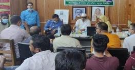 মধুপুরে সাত দিনব্যাপী ভূমি সেবা সপ্তাহ শুরু