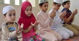 ইসলাম ধর্মে শিশুর অধিকার