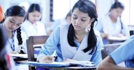 এমপিও পাবে দেশের নতুন শিক্ষা প্রতিষ্ঠান