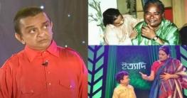 আবারো  ইত্যাদি'র নাতি  নিপুর মৃত্যু'র গুজব