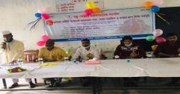 নাগরপুরে বন্ধু সেচ্ছায় রক্তদাতা সংগঠনের প্রতিষ্ঠাবার্ষিকী উদযাপন