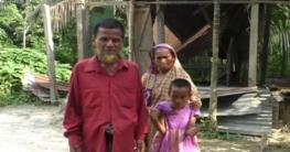 ঘাটাইলে রফিকুলের ৪ সদস্যের পরিবারের ৩ জনই প্রতিবন্ধী