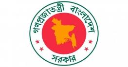 সরকারি চাকরিজীবীদের ফেসবুক ব্যবহারে নজর রাখবে কমিটি