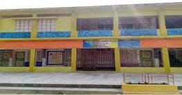 দেশের সেরা হলো, মির্জাপুরের বাইমহাটি প্রাথমিক বিদ্যালয়
