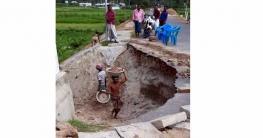 গাইবান্ধার ত্রিমোহনী সেতু`র সংস্কার কাজ শুরু