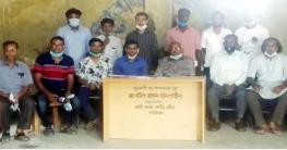 গাইবান্ধায় বেসরকারি গণগ্রন্থাগার পরিষদের জেলা কমিটি গঠিত