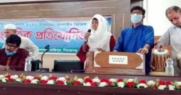 জাতীয় শোক দিবস উপলক্ষে কাজিপুরে সঙ্গীত প্রতিযোগিতা