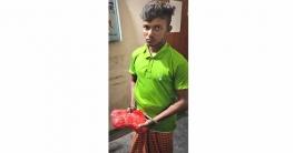 উল্লাপাড়ায় ৪'শ গ্রাম গাঁজাসহ কলেজ শিক্ষার্থী গ্রেফতার
