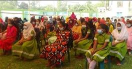টাঙ্গাইলে বিশ্ব শিশু দিবস উপলক্ষে আলোচনা সভা
