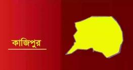 দোয়ায় মশগুল কাজিপুরবাসী