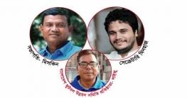 রংপুর বিভাগ ফুটবল উন্নয়ন সমিতি গঠিত