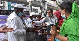 অসচ্ছল-প্রতিবন্ধী-এতিমদের মাঝে নতুনধারার 'ঈদ উপহার'