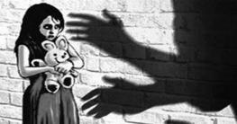ভূঞাপুরে শিক্ষার্থীকে শ্লীলতাহানির অভিযোগে যুবক গ্রেপ্তার