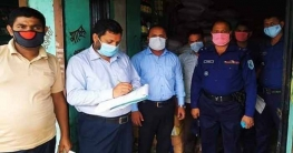 গাইবান্ধায় ভোক্তা অধিকারের অভিযান ৭ হাজার টাকা জরিমানা