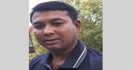 ঘাটাইলে দিঘলকান্দি ইউনিয়নের প্যানেল চেয়ারম্যান হিটলু