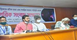 ভিপি নূর বলছেন ক্ষমা চেয়েছে বিএনপি, জাফরুল্লাহ বলছেন 'না'