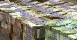 সারাদেশের শিক্ষক-কর্মচারীর কল্যাণ সুবিধার ৫২ কোটি টাকা ছাড়