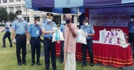 বিমানবাহিনী ঘাঁটি পাহাড়কাঞ্চপুর টাঙ্গাইলের উদ্যোগে ত্রাণ বিতরণ