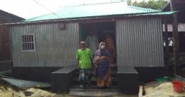 ঘাটাইলে হাসেন আলীকে নতুন ঘর উপহার দিলেন আ`লীগ নেতা আজাদ