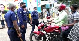 টাঙ্গাইলে লকডাউনে সতর্ক আইনশৃঙ্খলা বাহিনী