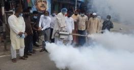 বাসাইলে ১৫ দিনব্যাপী মশক নিধন কর্মসূচি'র উদ্বোধন