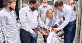 কালিহাতীতে বিনা খরচে বিদ্যুৎ পেল ১০টি পরিবার