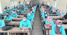 ভূঞাপুরে শিক্ষা প্রতিষ্ঠানে পাঠদান শুরু