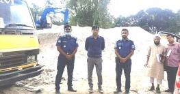 ভূঞাপুরে ৩ বালু ব্যবসায়ীকে কারাদন্ড