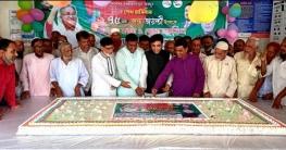 টাঙ্গাইলে শেখ হাসিনার জন্মদিনে ২'শ পাউন্ড কেক কেটে আলোচিত
