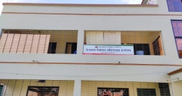 ভূঞাপুর উপজেলা পরিষদের উপ-নির্বাচনের তারিখ ঘোষণা