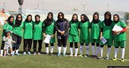 যুক্তরাজ্য আশ্রয় পাচ্ছে আফগান জুনিয়ার নারী ফুটবল দল