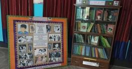 দেশের প্রতিটি প্রাথমিক বিদ্যালয়ে হবে শেখ রাসেল বুক কর্নার