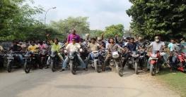 সরিষাবাড়ীতে সন্ত্রাস-জঙ্গিবাদ প্রতিরোধে মোটর শোভাযাত্রা
