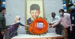 কালিহাতীতে শেখ রাসেল দিবস উদযাপন