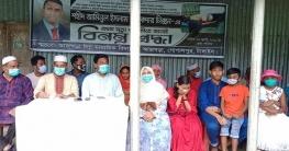 গোপালপুরে আ'নেতা আমিনুল ইসলাম তালুকদার নিক্সনের ১ম মৃত্যুবার্ষিকী